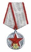 Юбилейная медаль XX лет Рабоче-Крестьянской Красной Армии