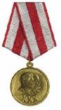 Юбилейная медаль 30 лет Советской Армии и Флота