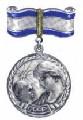 Медаль материнства I степени