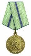 Медаль За оборону Одессы