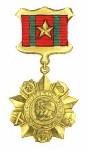 Медаль За отличие в воинской службе I степени