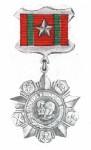 Медаль За отличие в воинской службе II степени
