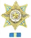 Орден За службу Родине в Вооруженных Силах СССР I степени