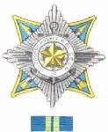 Орден За службу Родине в Вооруженных Силах СССР II степени