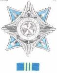 Орден За службу Родине в Вооруженных Силах СССР III степени